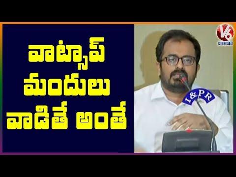 Dr Vishnu On Corona | V6 Telugu News