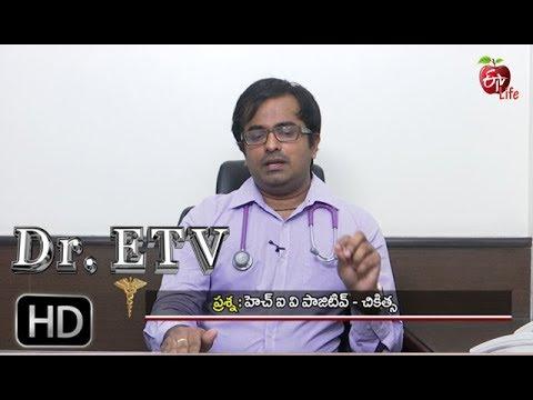 Dr Vishnu Polati – About HIV Positive